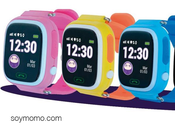 mayor selección comprar baratas seleccione para el último Ya conoces a Momo? El celular GPS en forma de reloj que ...